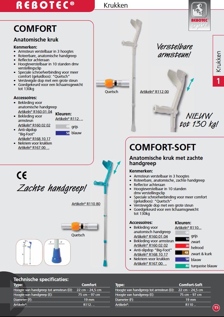 Comfort_soft_folder